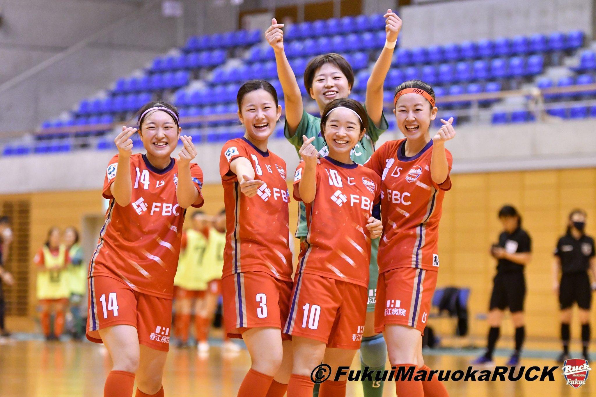 女子 フットサル リーグ 日本